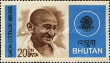 [The 100th Anniversary of the Birth of Mahatma Gandhi, 1869-1948, type LE]