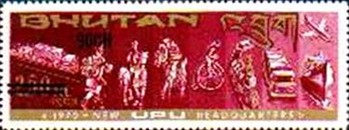 [Stamps of 1964-1971 Surcharged, Typ LR1]