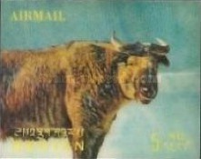 [Airmail - Animals, Typ NP]
