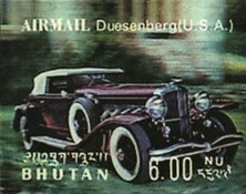 [Airmail - Classic Cars, Typ QF]