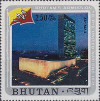 [Airmail - Inclusion of Bhutan in the United Nations, Typ RA]