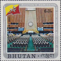 [Airmail - Inclusion of Bhutan in the United Nations, Typ RC]