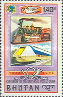 [Airmail - The 100th Anniversary of UPU, Typ VR]