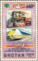[Airmail - Stamps of 1968-1974 Surcharged, Typ VR1]