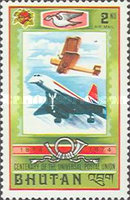 [Airmail - The 100th Anniversary of UPU, Typ VS]