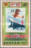 [Airmail - Stamps of 1968-1974 Surcharged, Typ VS1]