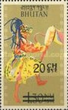[Various Stamps Surcharged, Typ W1]