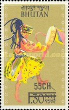 [Stamps of 1964-1971 Surcharged, Typ W2]