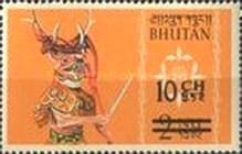 [Various Stamps Surcharged, Typ X1]