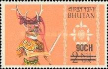 [Stamps of 1964-1971 Surcharged, Typ X2]