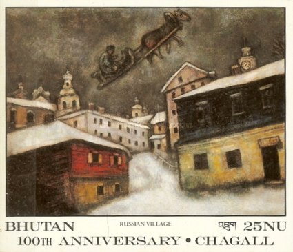 [The 100th Anniversary of the Birth of Marc Chagall, 1887-1985, Typ XMA]