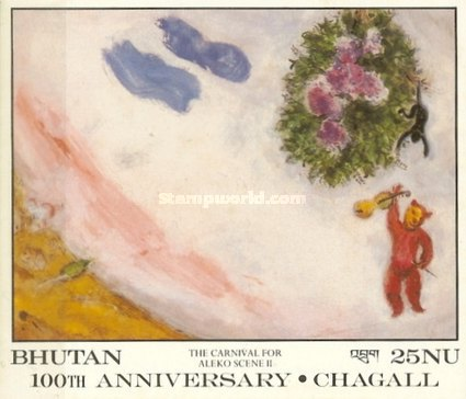 [The 100th Anniversary of the Birth of Marc Chagall, 1887-1985, Typ XMF]