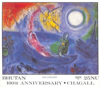 [The 100th Anniversary of the Birth of Marc Chagall, 1887-1985, Typ XMH]