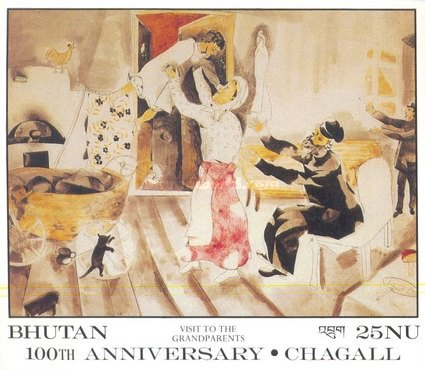 [The 100th Anniversary of the Birth of Marc Chagall, 1887-1985, Typ XMK]