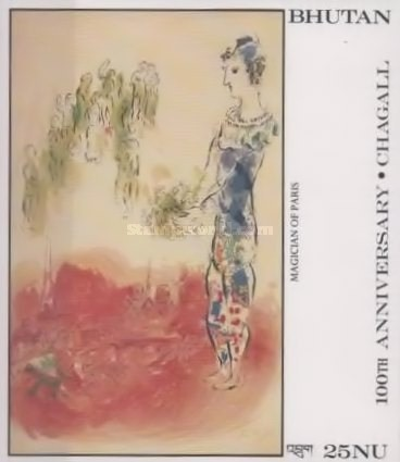 [The 100th Anniversary of the Birth of Marc Chagall, 1887-1985, Typ XML]