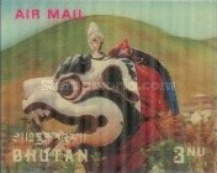 [Airmail - Ceremonial Masks, Typ YH]