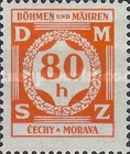 [Governemnt Service Stamps, Typ A4]
