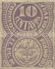 [Coat of Arms, type G]