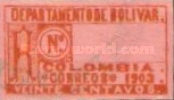[Registration Stamp, type W4]