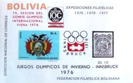 [Stamp Exhibitions 1975-1977 with Overprints, type ]