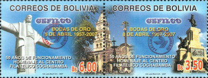 [Revalidation - Stamps of 2007 Overprinted Seal of the New Post Office, type ]