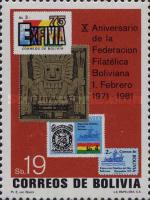 [The 10th Anniversary of the Bolivian Philatelic Federation, Typ AAF]