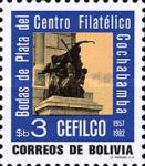 [The 25th Anniversary of the Cochabamba Philatelic Centre, Typ AAI]