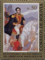 [THe 200th Anniversary of the Birth of Simon Bolivar, type ABC]