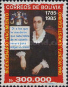 [THe 200th Anniversary of the Birth of Vicenta Juaristi Eguino, Independence Heroine, Typ ACB]