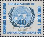 [The 40th Anniversary of the United Nations, type ACC]