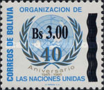[Stamps of 1975-1996 Surcharged, type ACC1]