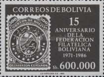 [The 15th Anniversary of the Bolivian Philatelic Federation, type ADD]