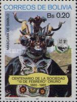 [The 100th Anniversary of the Tenth February Society, Oruro, type ADL]