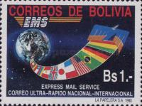 [Express Mail Service, Typ AIE]