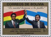 [Meeting of Bolivian and Argentine Presidents, Typ AIU]