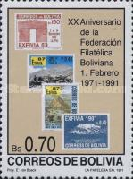 [The 20th Anniversary of the Bolivian Philatelic Federation, Typ AIV]