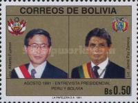 [Presidential Summit of Bolivia and Peru, type AIW]