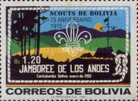[The 75th Anniversary of the Bolivian Scout Movement and Los Andes Jamboree - Cochabamba, 1990, Typ AKH]
