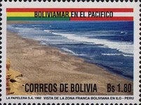 [Creation of Bolivian Free Zone in Ilo, Peru, Typ AKM]