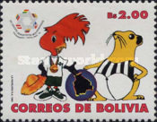 [The 12th Bolivarian Games, Cochabamba and Santa Cruz, Typ ALG]