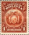 """[Coat of Arms - Dot After """"BOLIVIA"""" in Oval, type AU8]"""