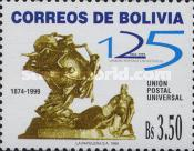 [The 125th Anniversary of the Universal Postal Union, Typ AVC]