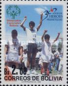 [The 30th Anniversary of the First Special Olympics, Typ AVG]