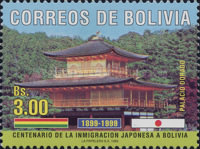 [The 100th Anniversary of the Japanese Immigration to Bolivia, Typ AVI]