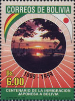[The 100th Anniversary of the Japanese Immigration to Bolivia, Typ AVK]