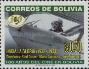 [The 100th Anniversary of the Motion Pictures in Bolivia, Typ AVP]