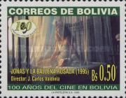 [The 100th Anniversary of the Motion Pictures in Bolivia, Typ AVR]