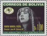 [The 100th Anniversary of the Motion Pictures in Bolivia, Typ AVS]