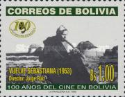 [The 100th Anniversary of the Motion Pictures in Bolivia, Typ AVT]