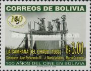 [The 100th Anniversary of the Motion Pictures in Bolivia, Typ AVU]